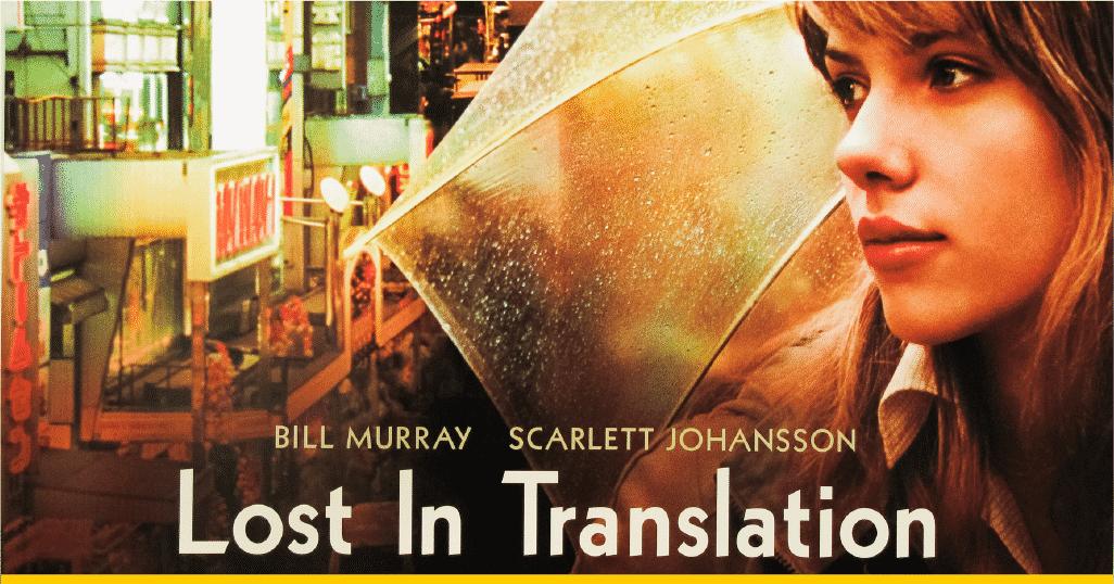 Cine FNAC: «Lost In Translation»